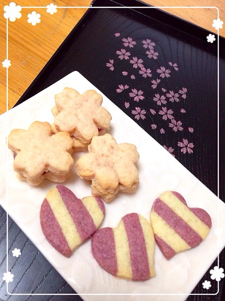 なし クッキー 簡単 バター バター不使用!20分で出来ちゃうクッキー♪ レシピ・作り方