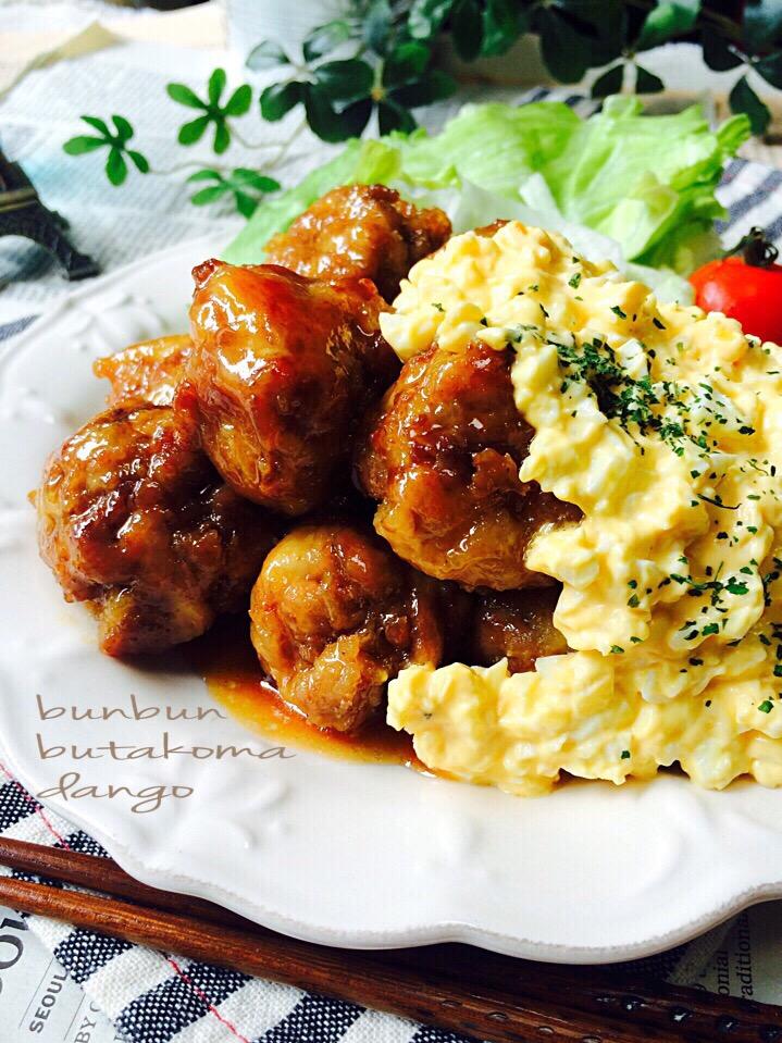 豚 こま ボール 豚こま肉レシピ・作り方の人気順|簡単料理の楽天レシピ