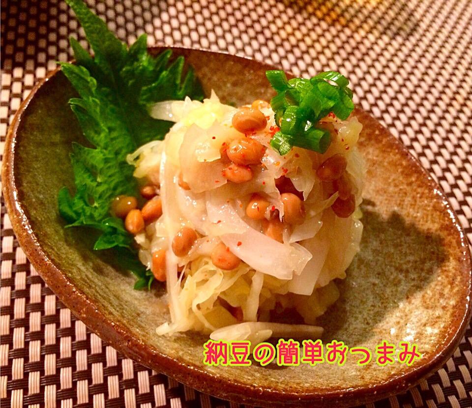 「唐辛子」で作る簡単とびきりネットで人気料理レシピセレクト