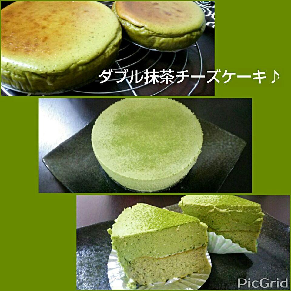 低糖 質 チーズ ケーキ レシピ