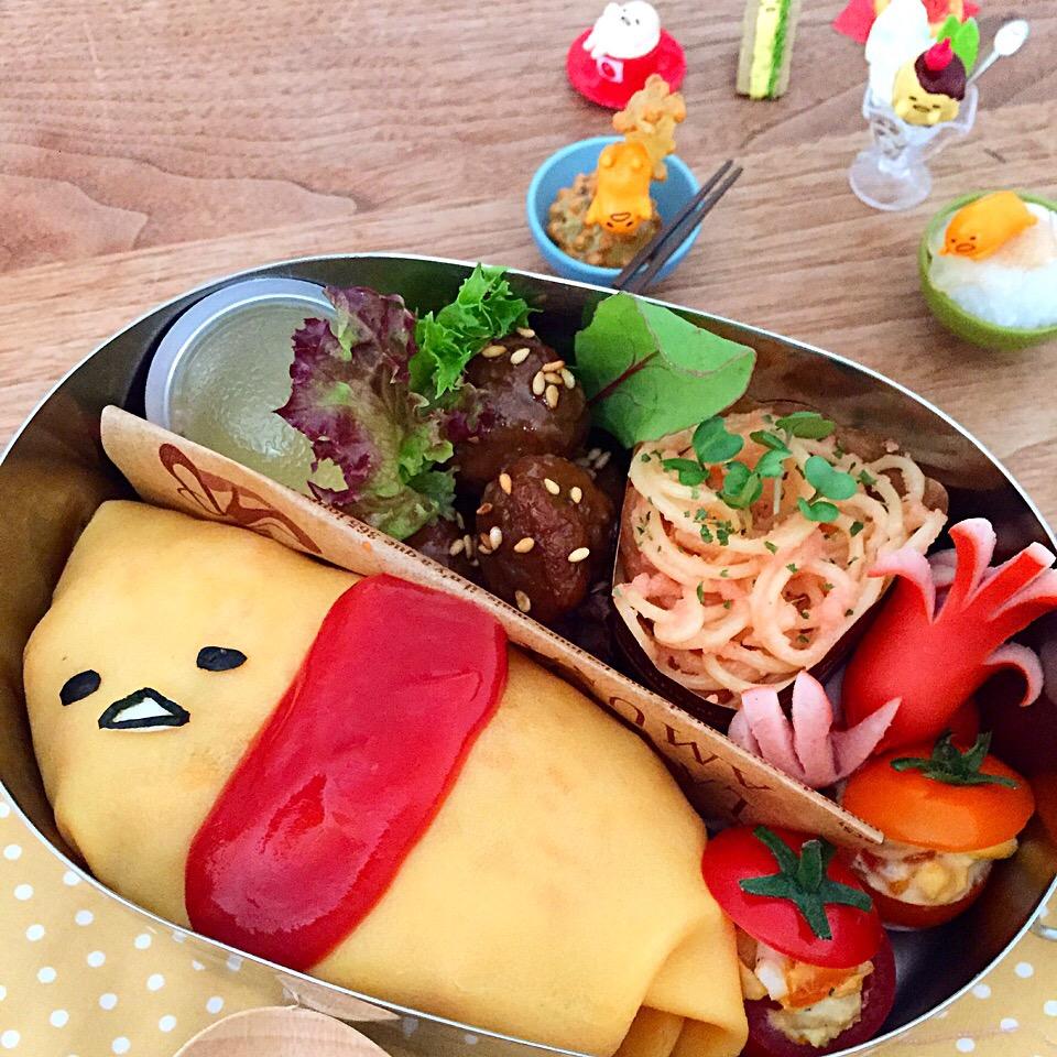 ぐでたまオムライス弁当〜( ´⚰  ` )