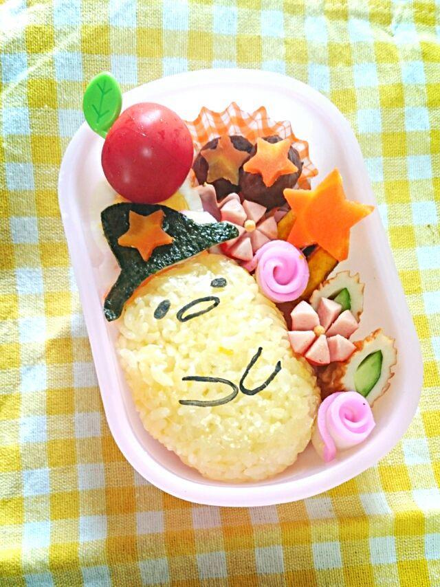 幼稚園のお弁当*ハロウィンぐでたま ハロウィン キャラ弁 お