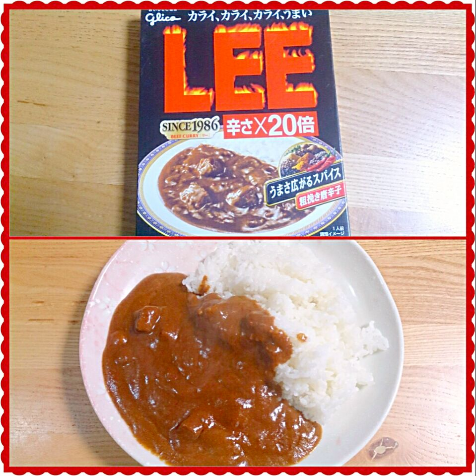 12/16 the hottest curry #LEE #curry
