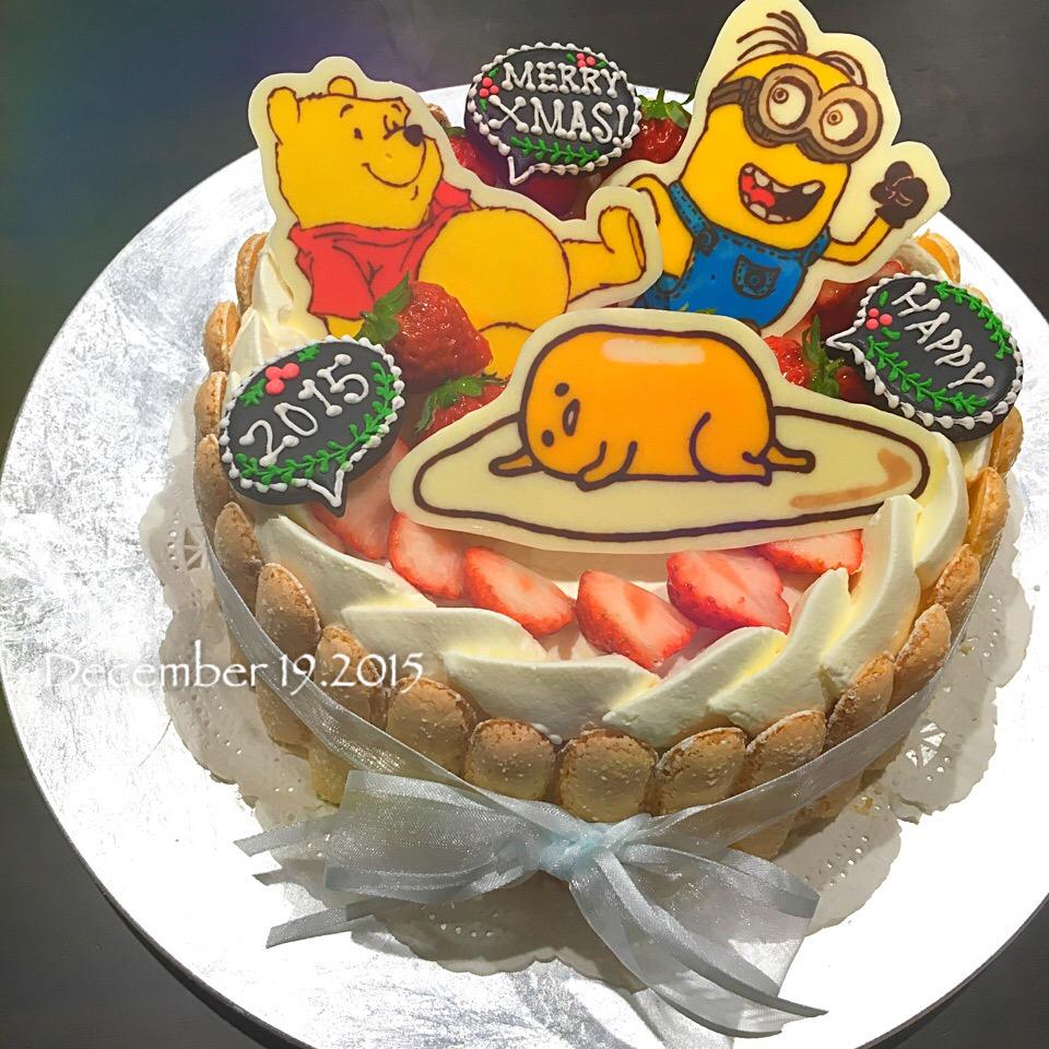 ミニオン ぐでたま プーのクリスマスケーキ/YUKO