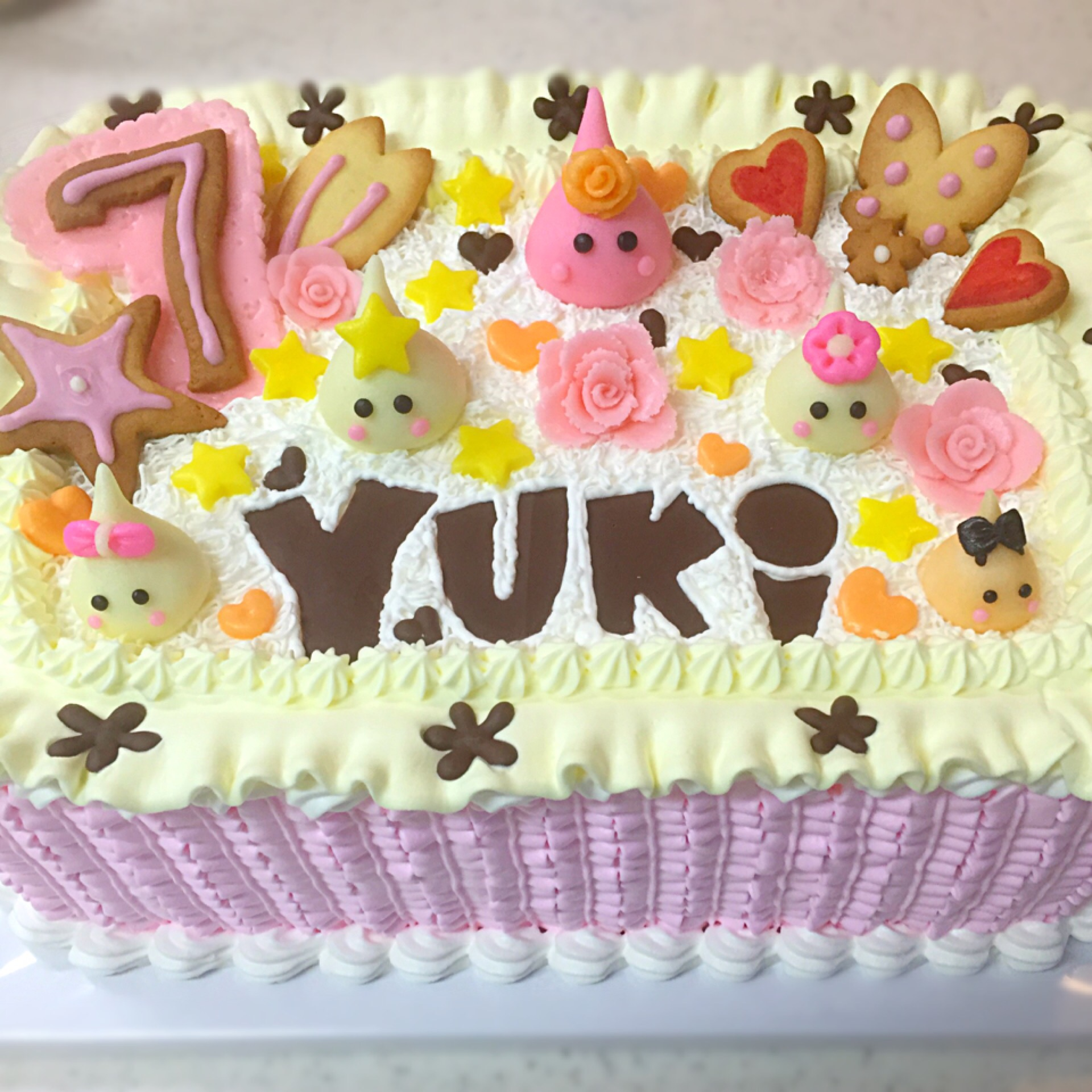 Yuki's birthday cake