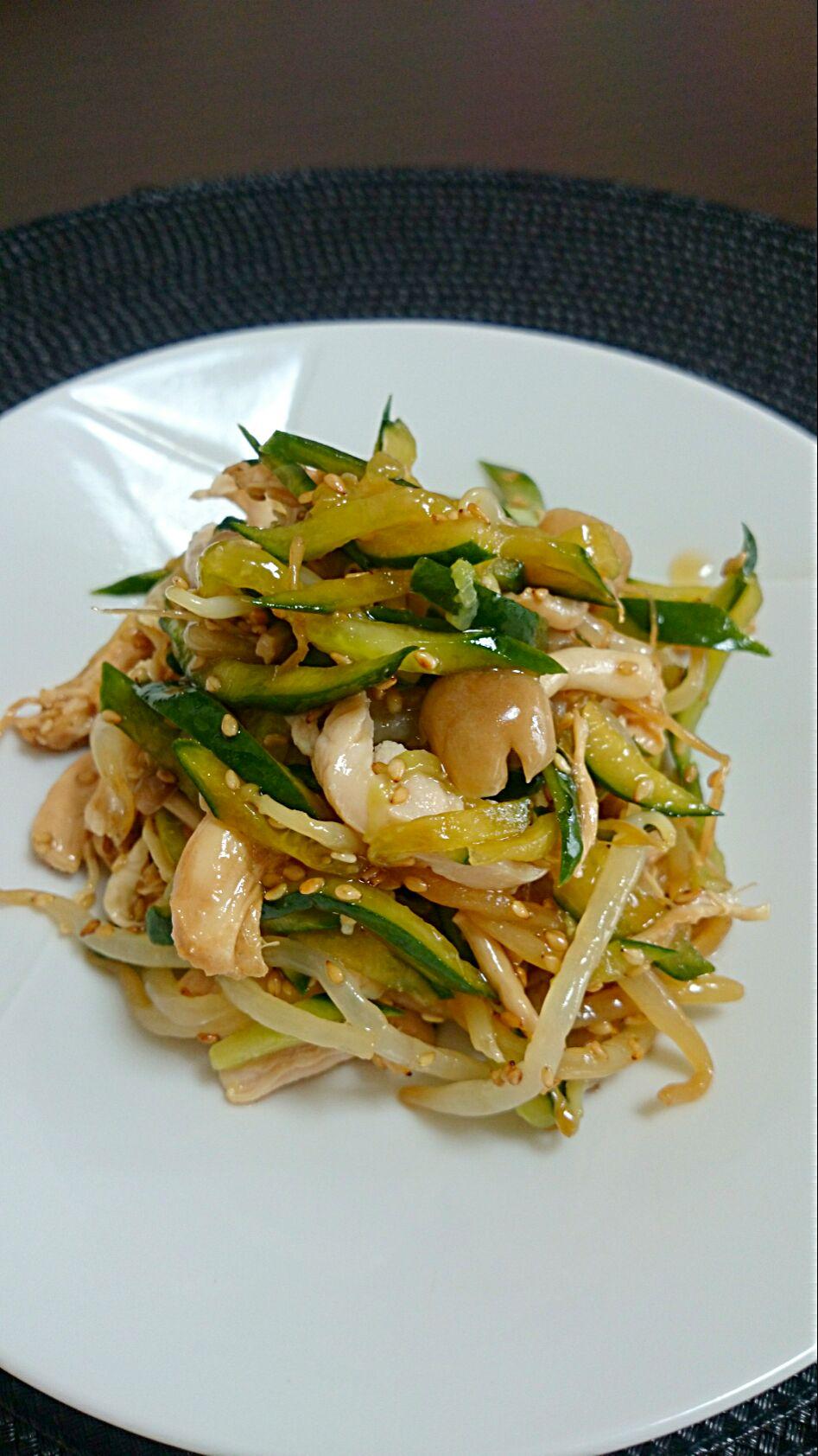 もやし 中華 サラダ ハムときゅうりともやしの中華サラダ レシピ・作り方