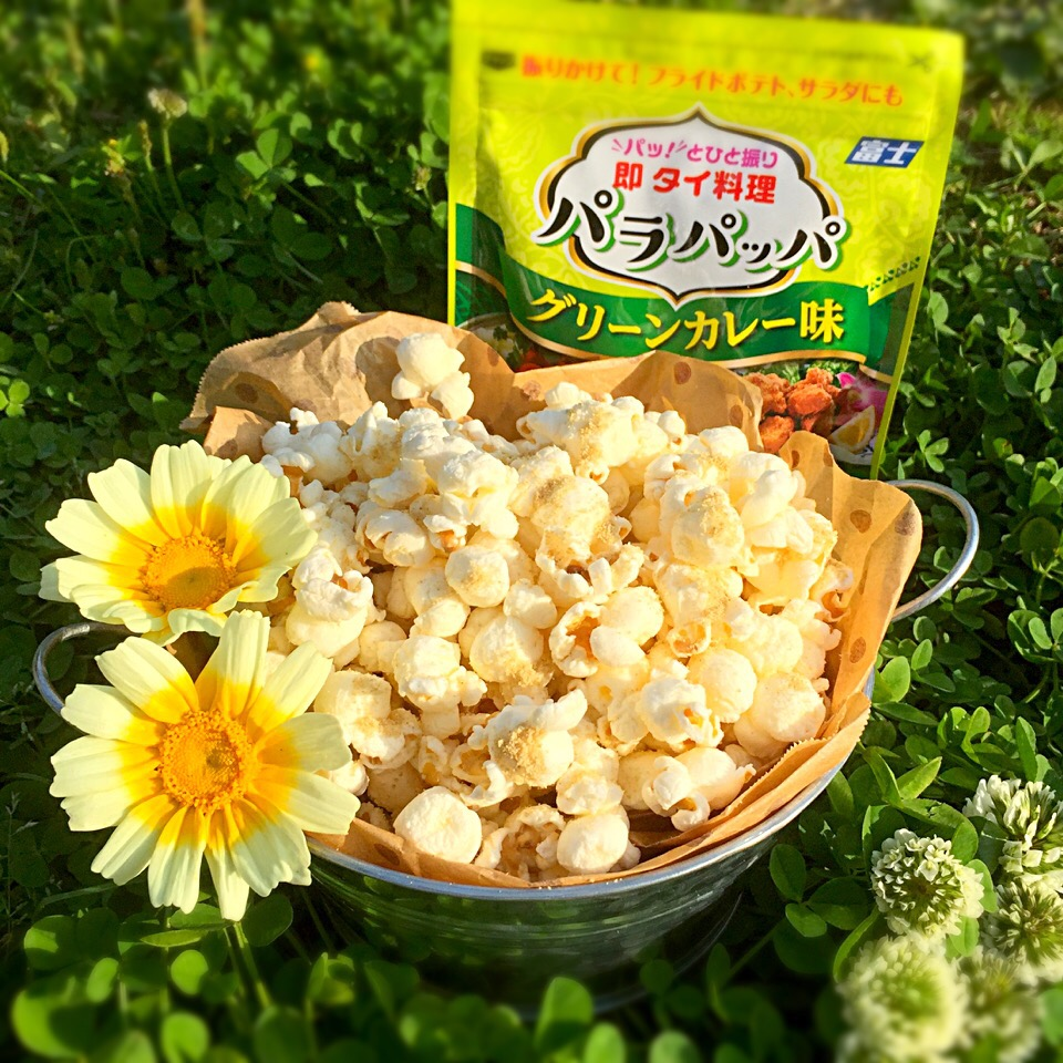 popcorn of green curry taste!