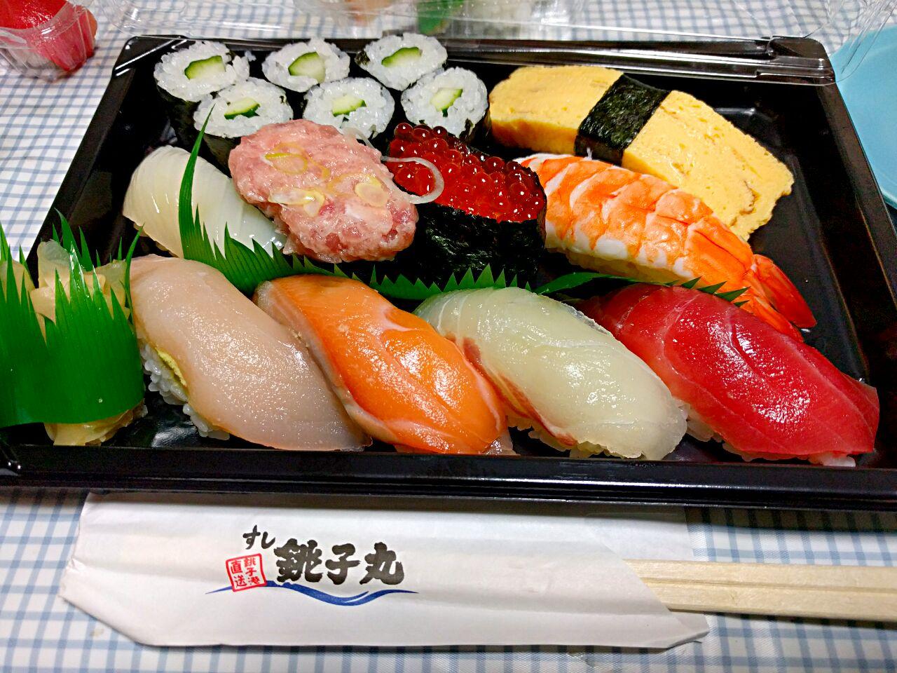 恵方 2021 巻き 丸 銚子