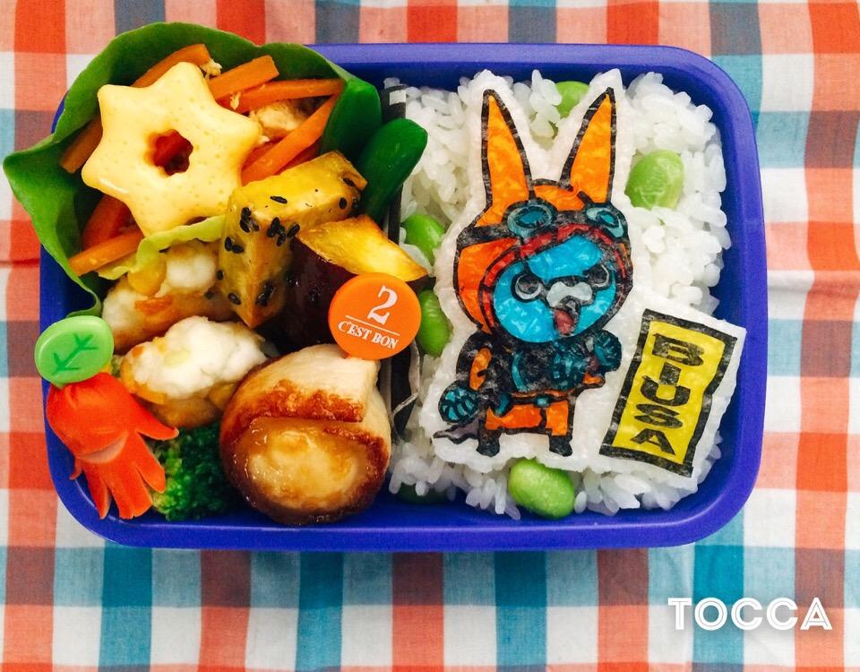 B うさぴょん 3年生遠足弁当 Maaちゃんの 簡単 可愛い蒸し卵入り妖怪