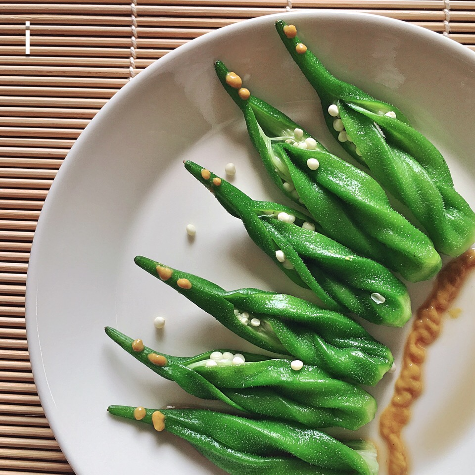 オクラの辛子酢しょうゆ漬け 【Marinated okra with vinegar, mustard and soy sauce】