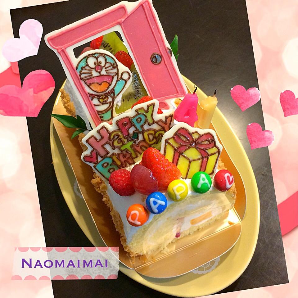 誕生 日 プレート チョコ