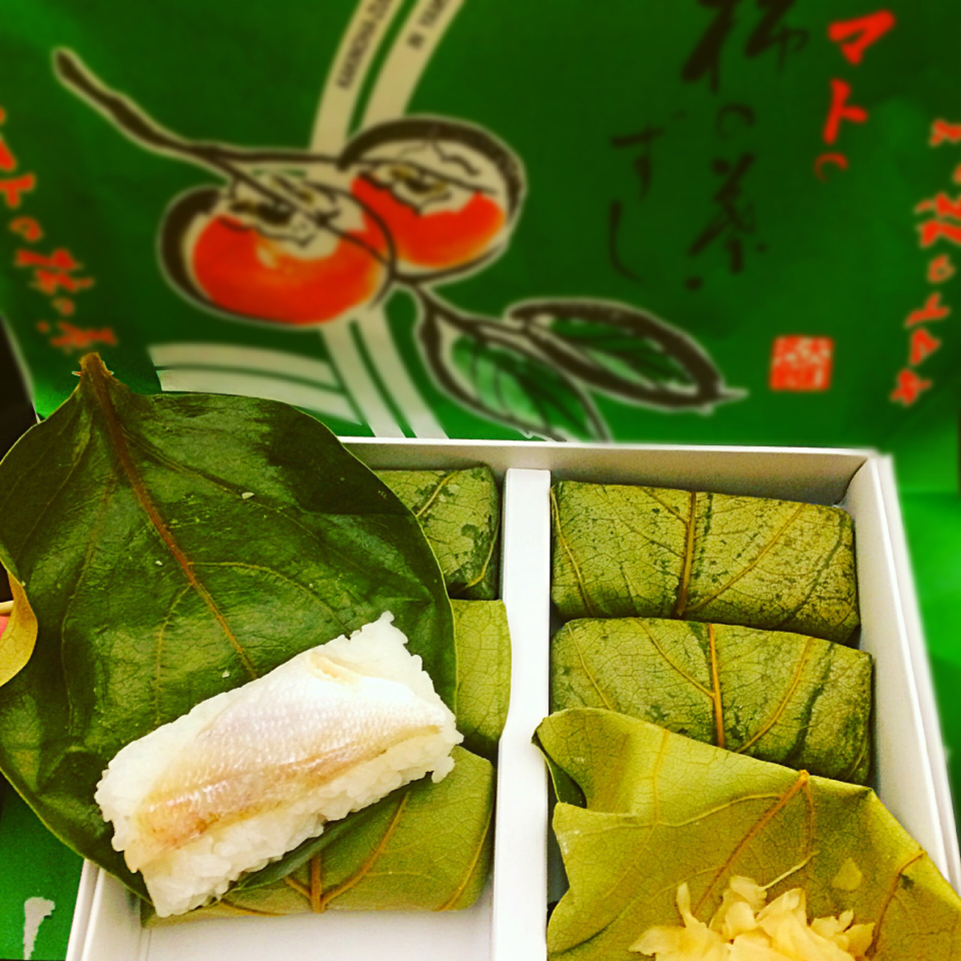 柿の葉寿司@歌舞伎座 /Kakinoha-Zushi...Sushi Wrapped in Persimmon Leaf@KABUKIZA