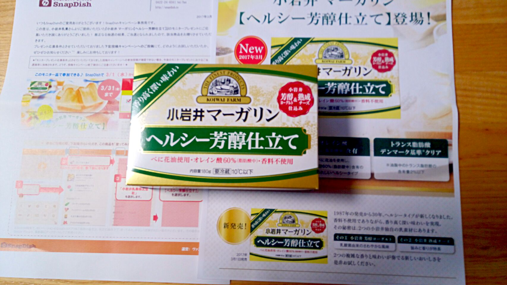 3/4 margarine #snapdish
