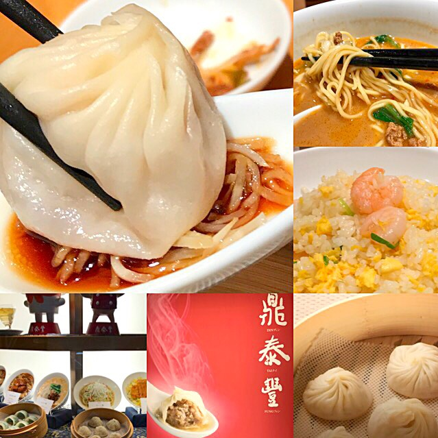 DIN TAI FUNG DE  lunch