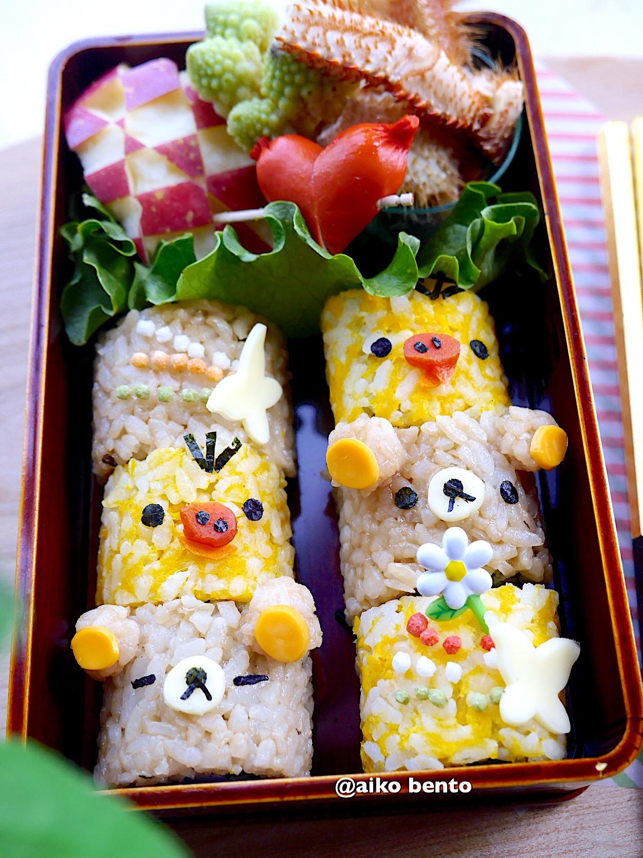 巻き寿司 リラックマお弁当 リラックマ弁当 ひじきご飯 簡単