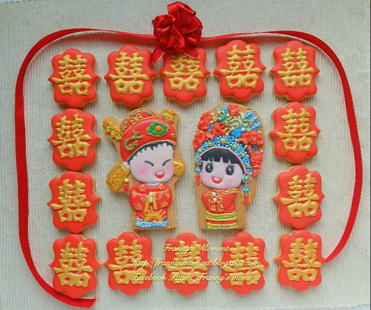 Chinese wedding icing cookies