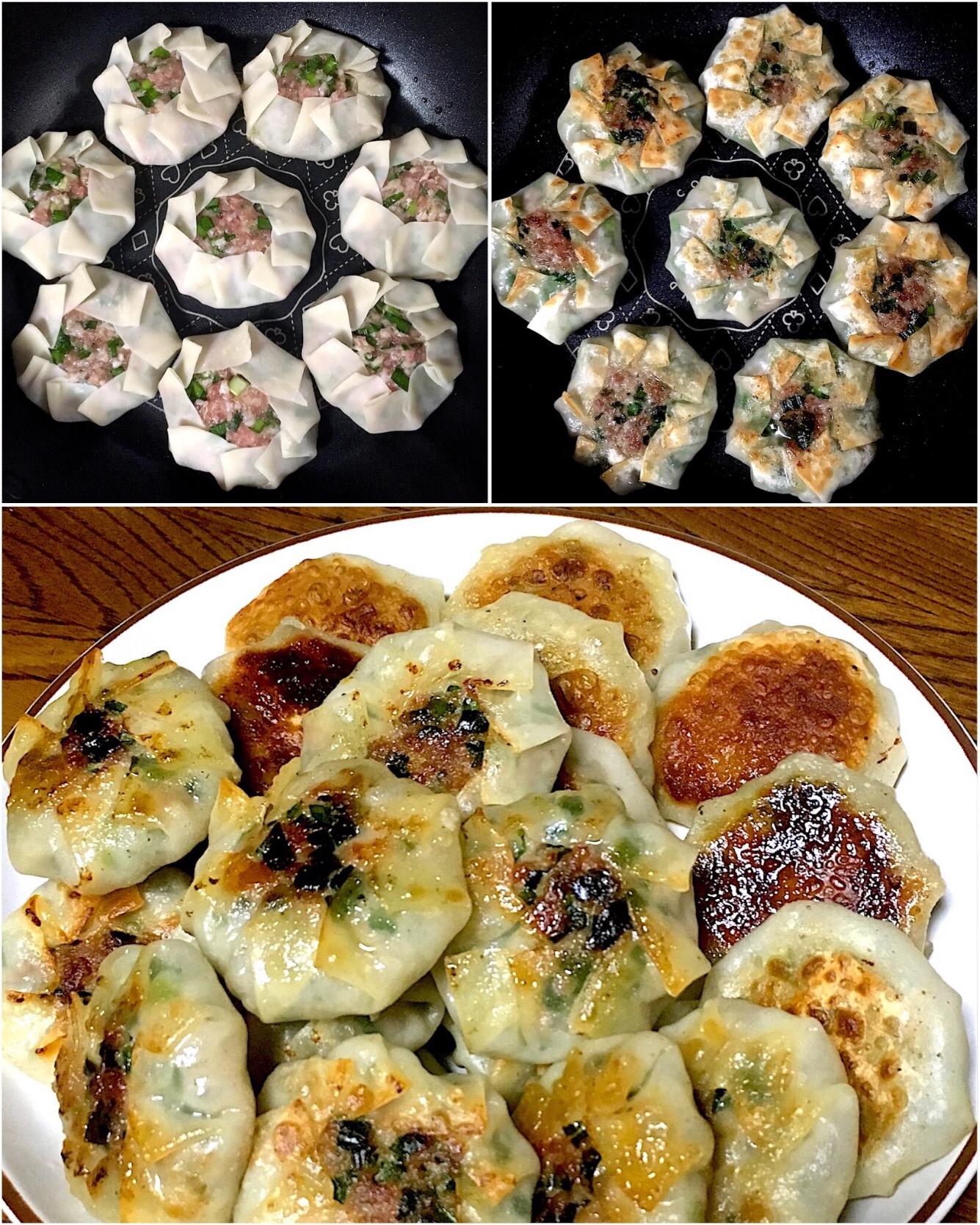 レシピ ニラ 饅頭