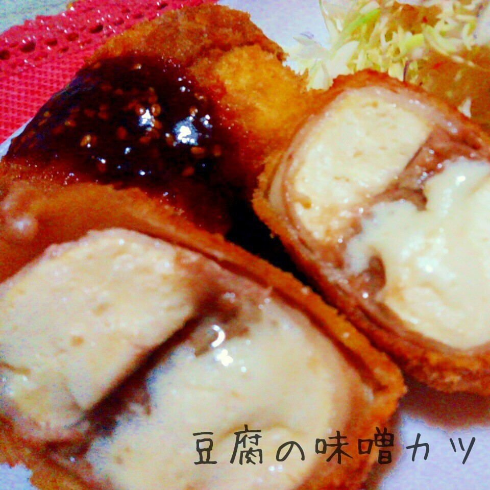 味噌 カツ レシピ
