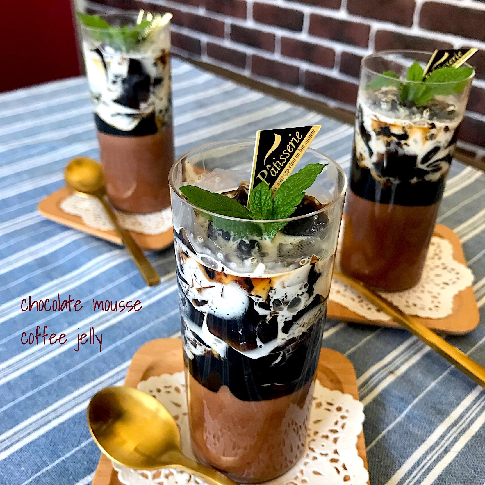 コーヒー ゼリー 人気 レシピ
