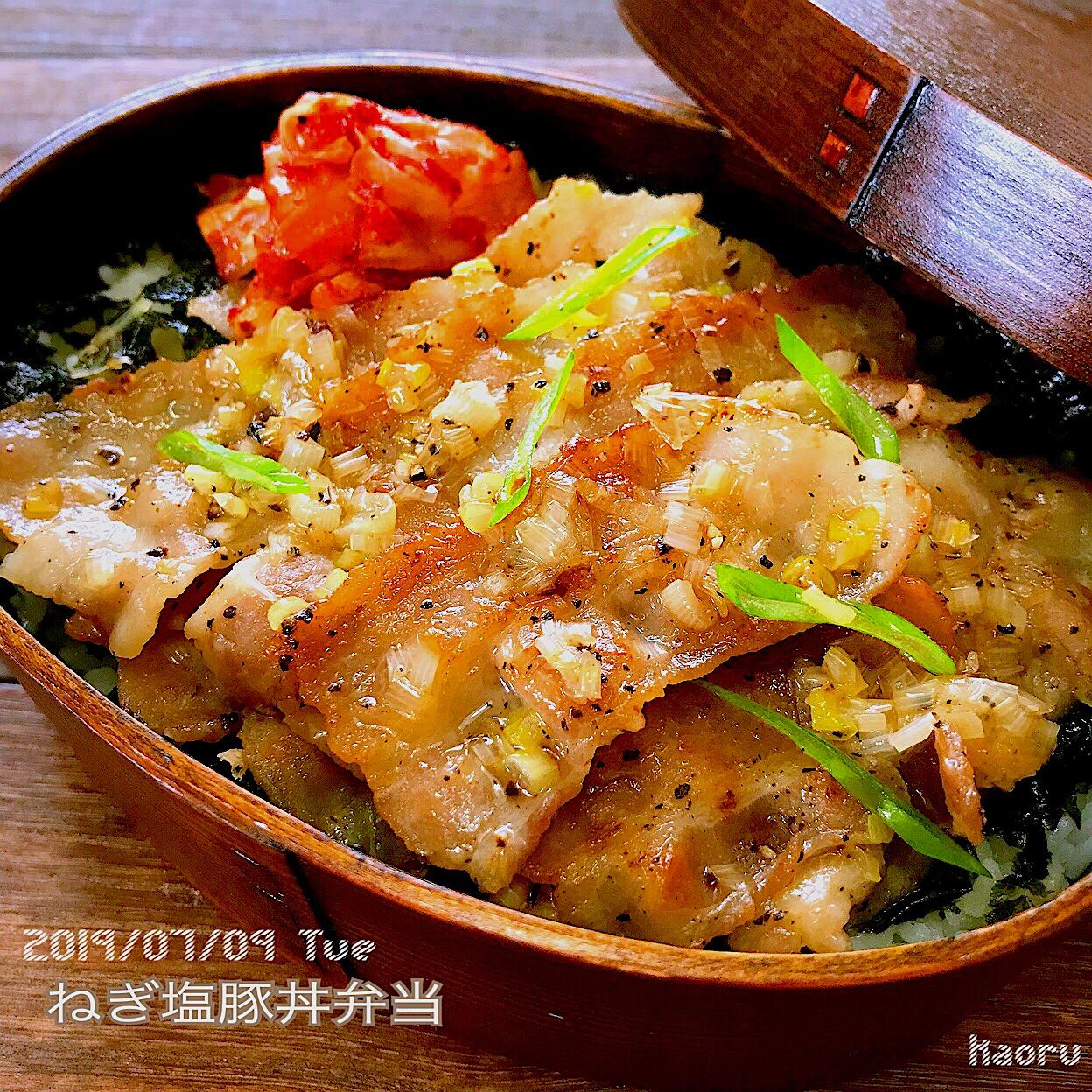 ネギ 塩 豚 丼 レシピ