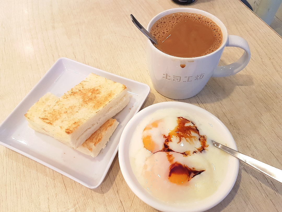 Enjoy today's breakfast 😍😍😘😋  Butter Toast😋Coffee😘Eggs