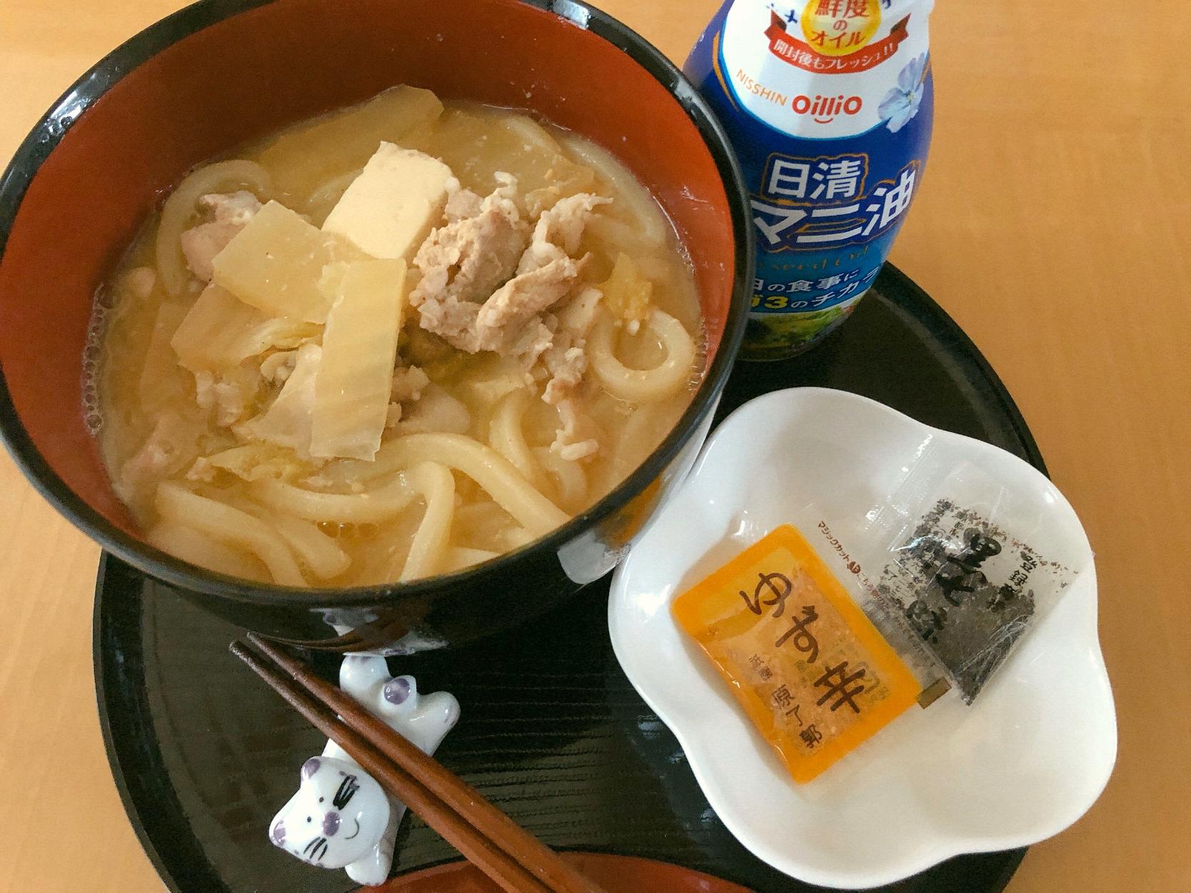 けんちんうどん×アマニ油&黒七味、柚子辛