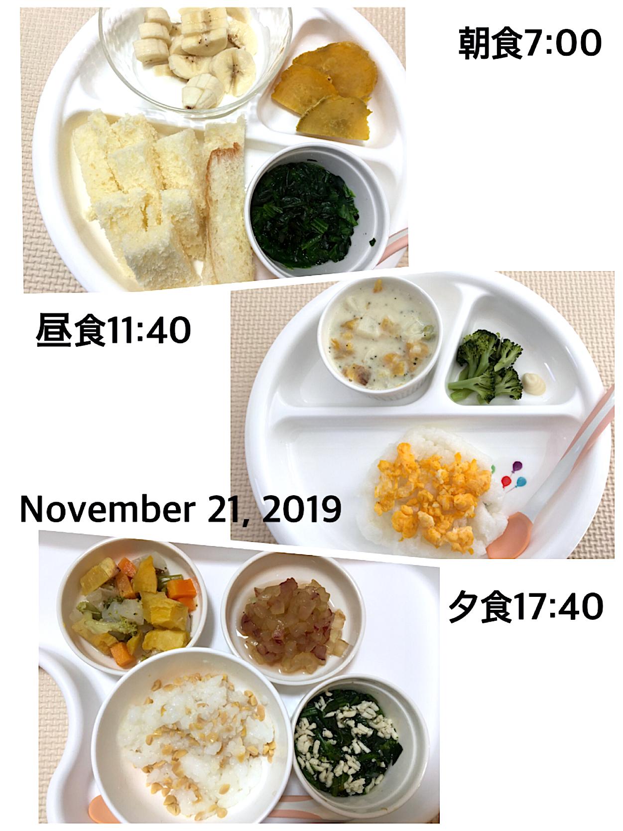 離乳食 11 ヶ月 離乳食後期(9~11ヶ月)の簡単レシピランキング TOP20(1位~20位) 楽天レシピ