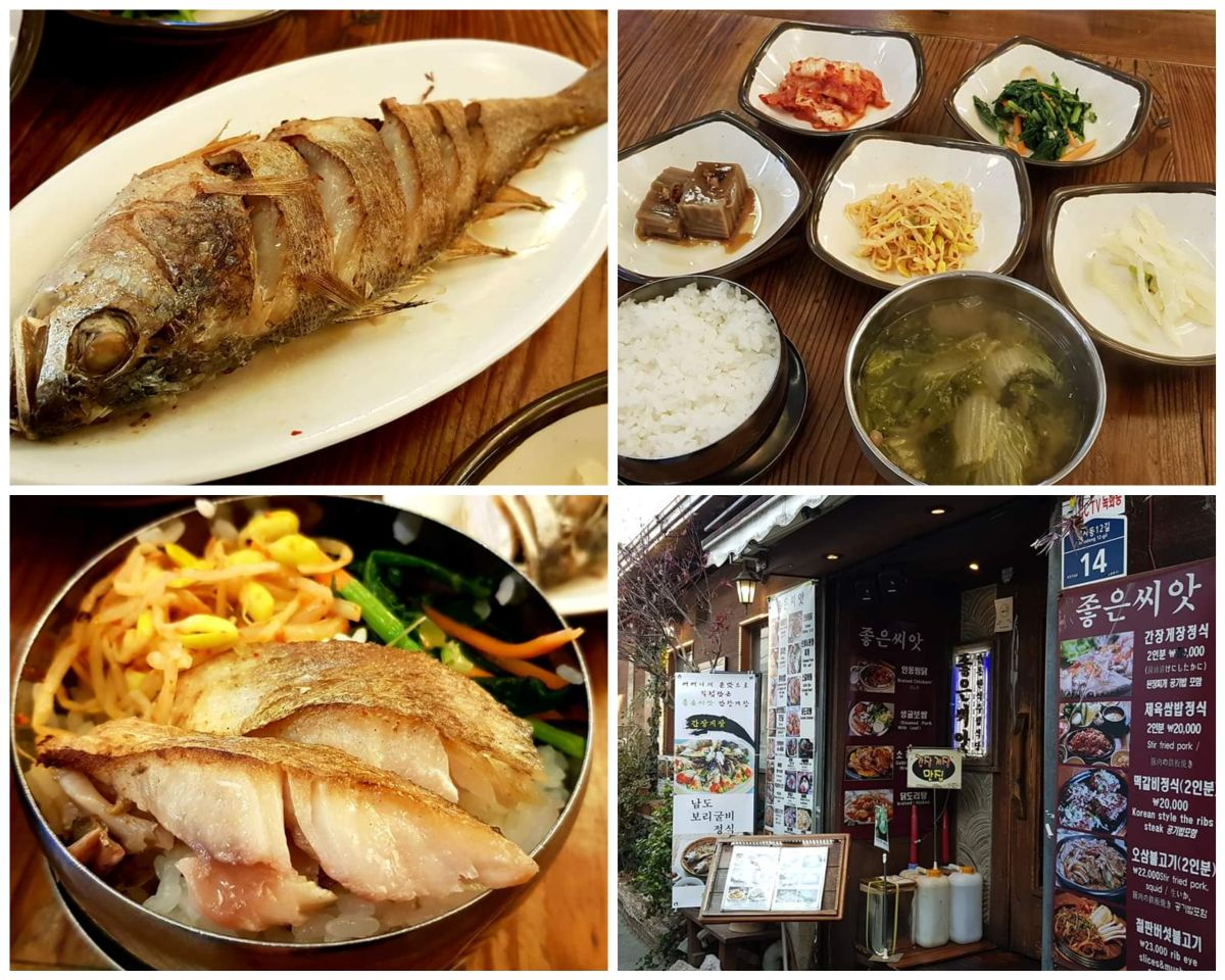 lunch @ Insadong