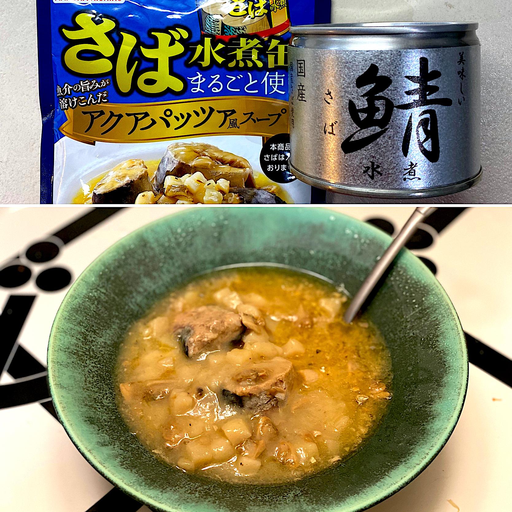 缶 アクアパッツァ サバ