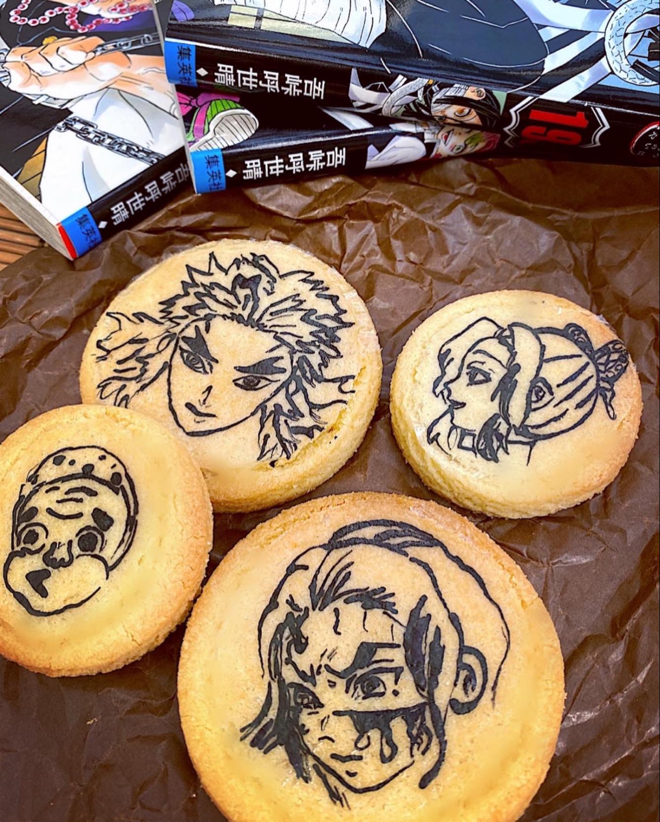 刃 アイシング の クッキー 滅 鬼