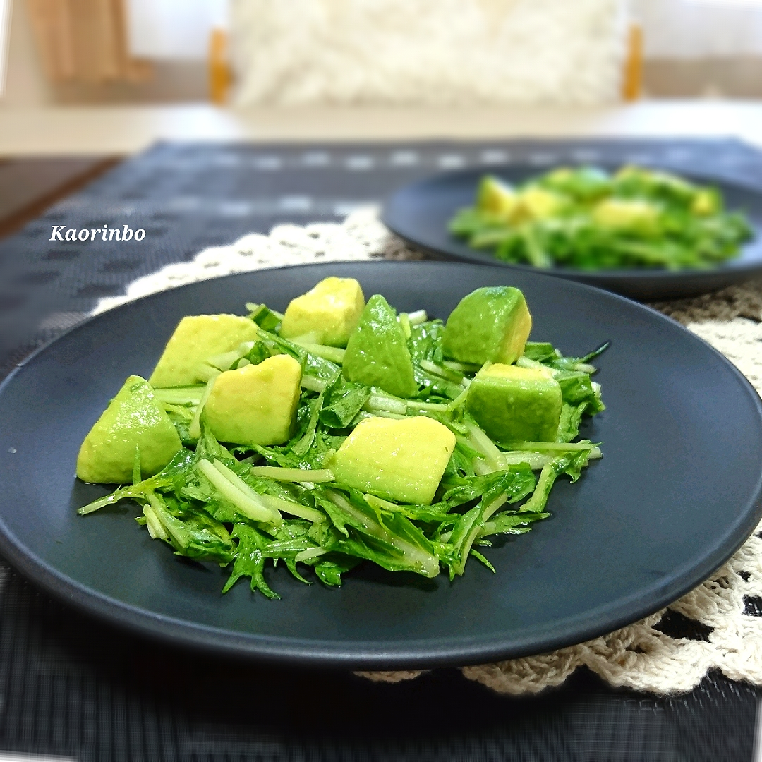 サラダ 水菜