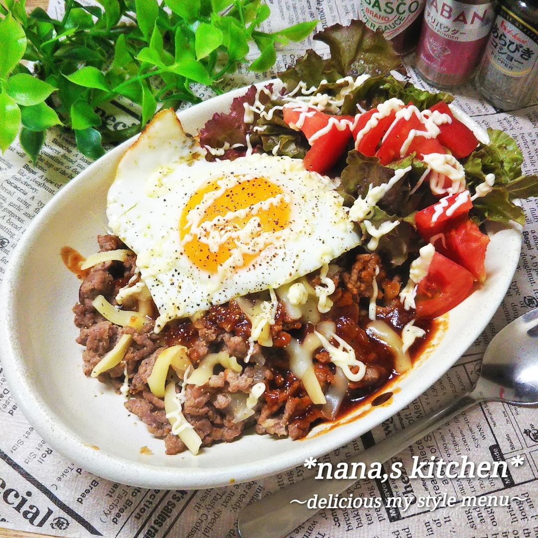 ソース ロコモコ 丼 ロコモコの意味や語源とは?ハワイ名物「ロコモコ丼」のレシピも