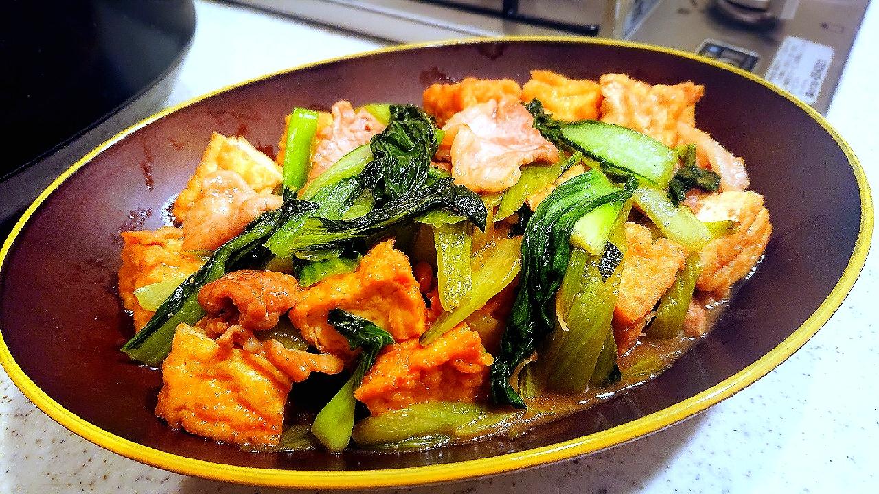 菜 豚肉 チンゲン