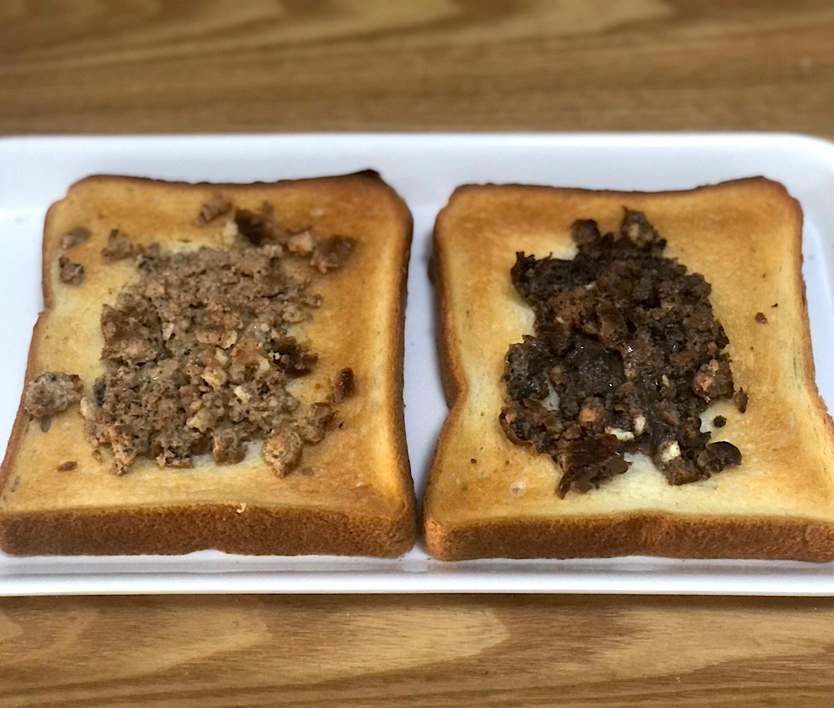 トースト ブラック サンダー