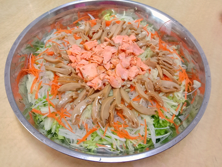 Steady Chan Prosperity Raw Fish Salad 发财鱼生