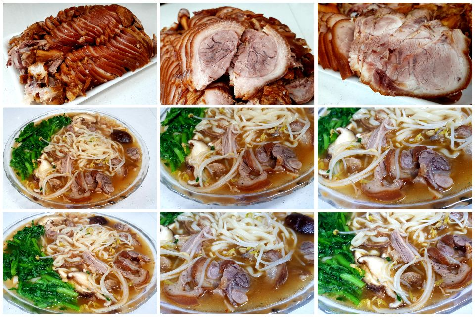 卤蹄膀汤面 - noodle soup with braised ham hock